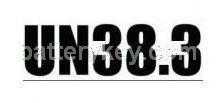 UN38.3鉴定-锂电池,充电宝