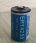 次性3.6V锂电