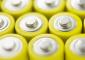 锂电池,充电宝质检报告