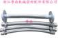 高压高温金属软管
